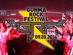 GUNMA ROCK FESTIVAL 2014 ~出演アーティスト第三弾~