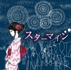 LUNKHEAD 10周年記念ソング『スターマイン』
