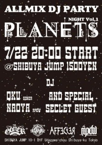 Retailer show &Ordering meeting 『PLANETS』 2014年7月22日(火) 23日(水) at 渋谷JUMP