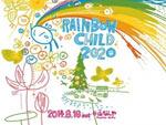 Rainbow CHILD 2020 – 2014.08.16(sat) / 前夜祭 08.15(fri) at 岐阜 山なんや