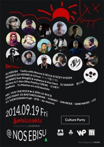 -Culture Party- SETSUZOKU 2014・2DAYS Supported by XLARGE 2014/09/19 (fri) ・ 09/20 (sat) at NOS EBISU /第一弾アーティスト発表