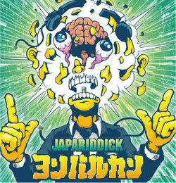 ヨンバルカン Mini Album 『JAPARIDDICK』