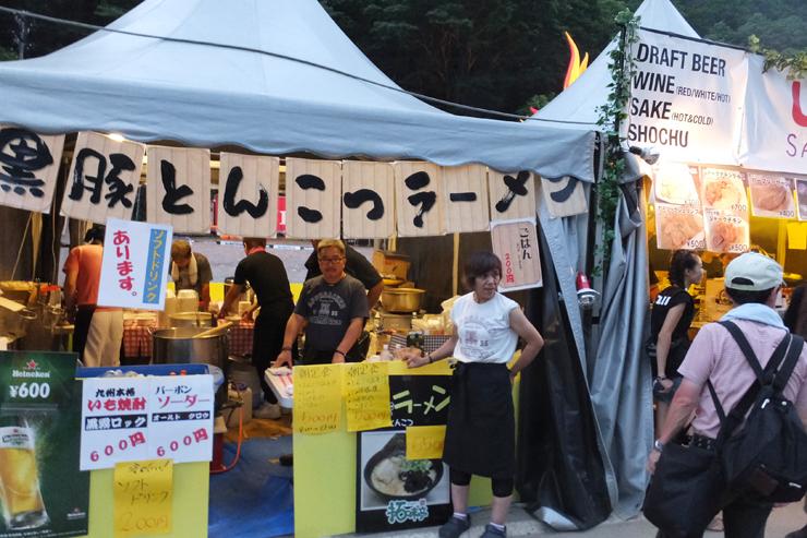 特集:フジロック・フードコート @ FUJI ROCK FESTIVAL '14