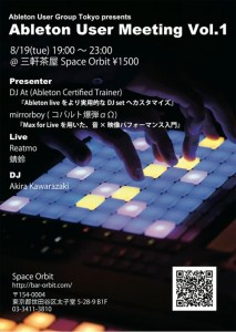 Ableton User Meeting Vol.1 2014.08.19(Tue) at 三軒茶屋 Space Orbit