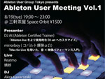 Ableton User Meeting Vol.1 2014.08.19(Tue) at 三軒茶屋 Space Orbit