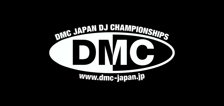 DMC JAPAN DJ CHAMPIONSHIP 2014 最終ゲストアーティスト発表!& アフターパーティー開催決定!