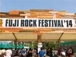 FUJI ROCK FESTIVAL '14 photo galley (photo by kenji nishida) / A-FILES オルタナティヴ ストリートカルチャー ウェブマガジン