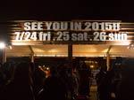 FUJI ROCK FESTIVAL '14 (Reported by kenichi kono) / A-FILES オルタナティヴ ストリートカルチャー ウェブマガジン