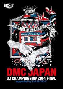 DMC JAPAN DJ CHAMPIONSHIP 2014 FINAL supported by KANGOL 2014.8.23 (Sat) at WOMB ファイナリスト & 第二弾ゲストアーティスト発表!