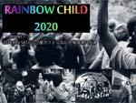 Rainbow CHILD 2020 - 2014.08.16 at 岐阜 山なんや ~REPORT~ / A-FILES オルタナティヴ ストリートカルチャー ウェブマガジン