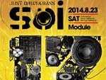 Soi 17TH ANNIVERSARY BASS LAST DANCE  2014.08.23(SAT) 10 PM BASS IN at module