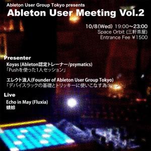 Ableton User Meeting Vol.2 - 2014.10.08(Wed) at 三軒茶屋 Space Orbit