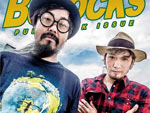 PUNK ROCK ISSUE 〝BOLLOCKS〟(No.015) / A-FILES オルタナティヴ ストリートカルチャー ウェブマガジン