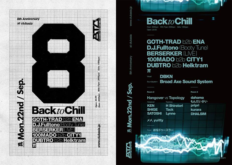 Back To Chill - 2014.09.22(mon) at shibuya clubasia