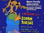 LAB SOUND feat. Bjørn Torske 2014.10.03(fri) at shibuya amate-raxi