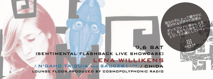 Sentimental Flashback live showcase in Tokyo 2014.09.06(sat) at amate-raxi Shibuya