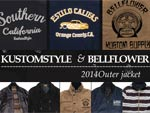 KUSTOMSTYLE & BELLFLOWER 2014新作アウタージャケット / A-FILES オルタナティヴ ストリートカルチャー ウェブマガジン