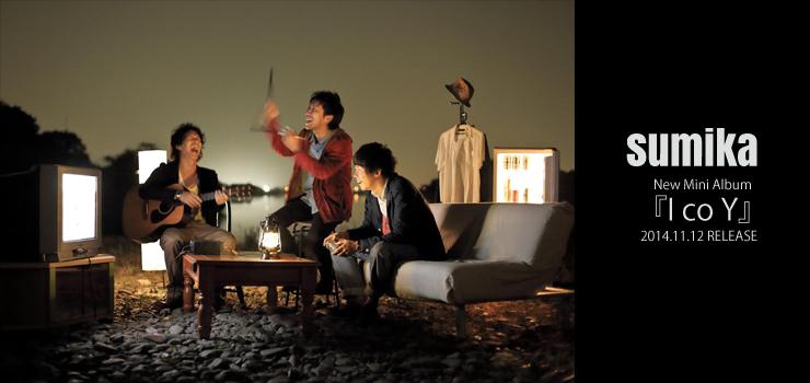 sumika - New Mini Album 『I co Y』 RELEASE