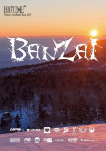 bigtime - New Movie 『BANZAI』 Release