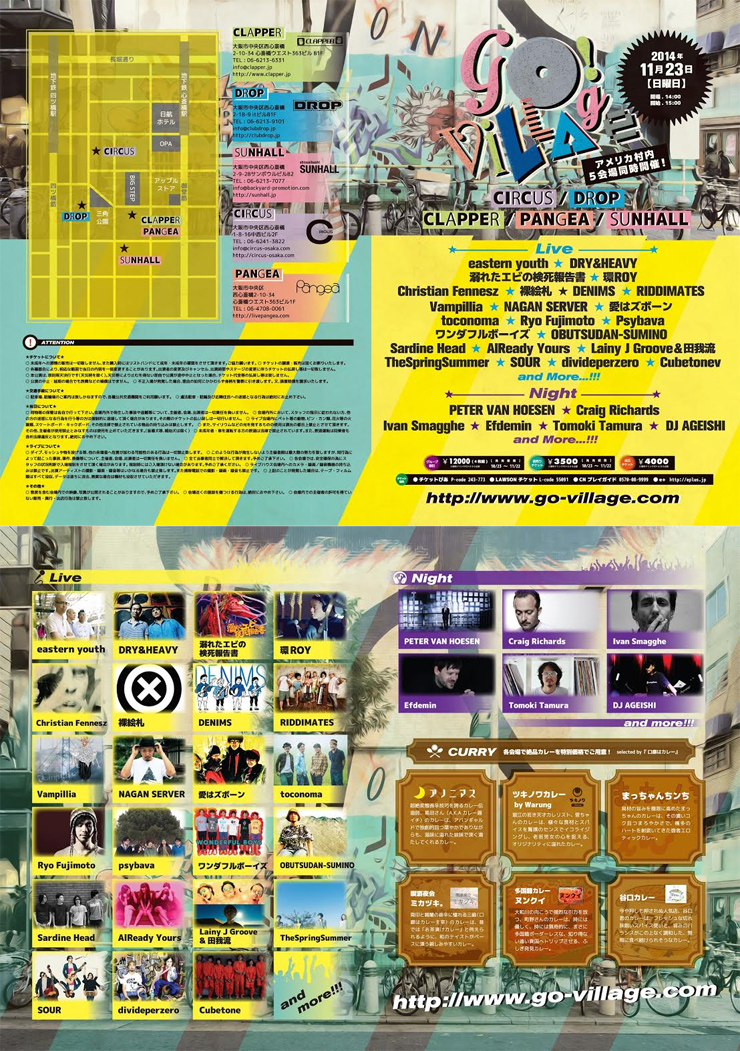 Go!Village 2014 – 2014.11.23(sun) アメリカ村内 5会場同時開催(CIRCUS / DROP / CLAPPER / PANGEA / SUNHALL) 最終出演アーティスト