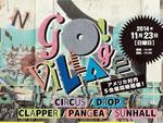 Go!Village 2014 – 2014.11.23(sun) アメリカ村内 5会場同時開催(CIRCUS / DROP / CLAPPER / PANGEA / SUNHALL) 第三弾出演アーティスト