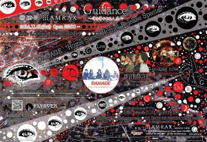 "GUIDANCE -DAMAGE ""Home Sweet Home"" Release Special 2014.11.01(sat) 23:00~ at 渋谷amate-raxi"