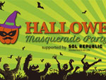 HALLOWEEN MASQUERADE PARTY 2014 supported by SOL REPUBLIC 2014.10.31(Fri) at 代官山UNIT/SALOON/UNICE / A-FILES オルタナティヴ ストリートカルチャー ウェブマガジン