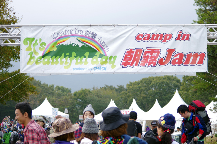 朝霧JAM – It's a beautiful day 2014 - REPORT -