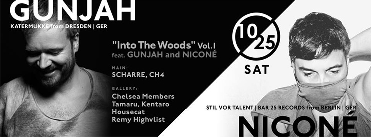 Into The Woods Vol.1 feat. GUNJAH and NICONÈ 2014.10.25(Sat) at 表参道ORIGAMI