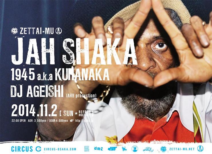 JAH SHAKA JAPAN TOUR 2014 - 2014.11.02(SUN) at 大阪CIRCUS