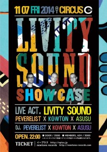 LIVISTY SOUND SHOW CASE 2014.11.07(FRI) at 大阪CIRCUS