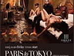 PARIS to TOKYO ~AMRAX World series #1~ 2014.10/10(fri) at shibuya amate-raxi