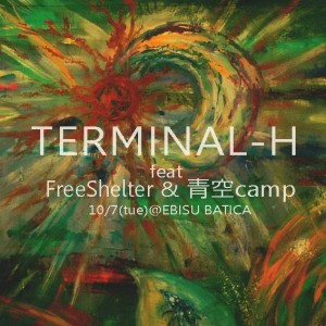 TERMINAL-H feat FreeShelter & 青空camp - 2014.10.07(tue) at 恵比寿BATICA