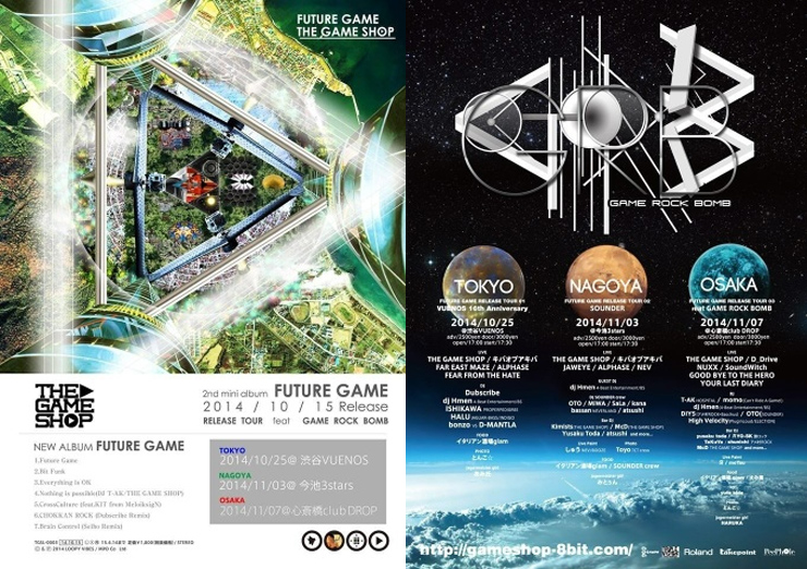 THE GAME SHOP - 『FUTURE GAME』 RELEASE TOUR