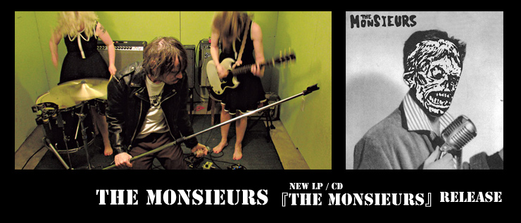 THE MONSIEURS - New LP / CD 『THE MONSIEURS』 Release