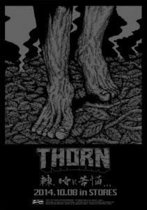 THORN - New Album『棘。時に苦悩…』Release