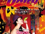 MINAMOTO JAMS Presents Unity Vol.34 ~Keyco New Album Release&Halloween Party!!!!~2014.10.26(sun) at 相模原Buzz