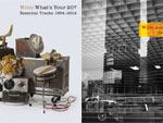 WILCO - Best Album 『WHAT'S YOUR 20? ESSENTIAL TRACKS 1994-201』/ Rare Track Set『ALPHA MIKE FOXTROT: RARE TRACKS 1994 - 2014』Release / A-FILES オルタナティヴ ストリートカルチャー ウェブマガジン