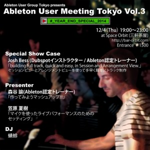 Ableton User Meeting Vol.3 - 2014.12.04(Thu) at 三軒茶屋 Space Orbit