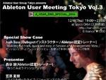 Ableton User Meeting Vol.3 – 2014.12.04(Thu) at 三軒茶屋 Space Orbit
