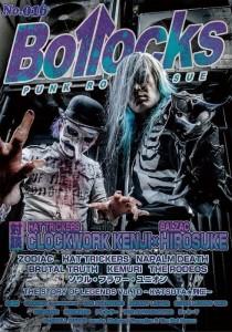 PUNK ROCK ISSUE 〝BOLLOCKS〟(No.016)
