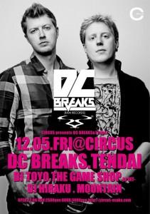 CIRCUS PRESENTS DC BREAKS 2014.12.05(fri) at 大阪CIRCUS