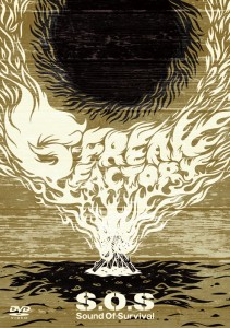 """G-FREAK FACTORY LIVE DVD """"S.O.S ~Sound Of Survival"""""""