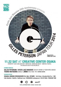 Gilles Peterson Japan Tour 大阪 2014.11.22(sat) at CREATIVE CENTER OSAKA (名村造船所跡地 / STUDIO PARTITA)