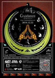 Guidance~導き導かれる人生~ REPRODUCTION OF 20091222-YEAR END SPECIAL 2014/12/22(月/祝前) 11PM at AIR 代官山