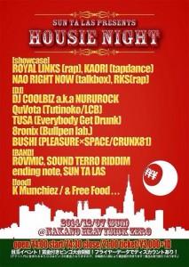 SUN TA LAS presents 【Housie!!!】 2014.12.07(sun) at 中野heavysick Zero