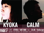 """KYOKA """"IS"""" RELEASE JAPAN TOUR VOL.2 WITH SPECIAL GUEST CLAM 2014.10.08(sat) at 大阪CIRCUS"""
