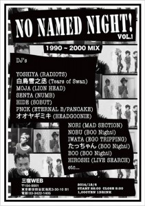 NO NAMED NIGHT vol.1 - 2014.12.06(sat) at 三宿web