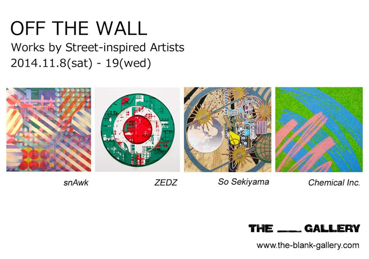 OFF THE WALL  -Works by Street-inspired Artists 2014.11.08(sat)~19(wed) at THE blank GALLERY