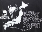 Skull Skates Japan 20周年記念モデル T-shirts ,Skateboard Deck , mug & Logo zip hoodie